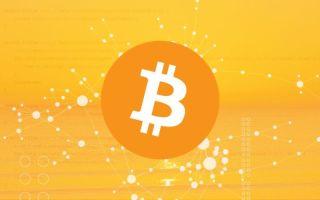 Подтверждение транзакции bitcoin: как ускорить и сколько ждать?