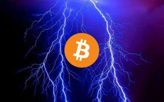 Bitcoin Lightning: что это и как работает